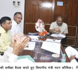 madan-kaushik-held-a-meeting-of-uttarakhand-housing-and-town-development-authority-696x398
